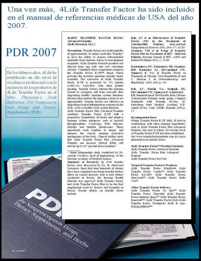 4Life Transfer Factor ตีพิมพ์ใน PDR